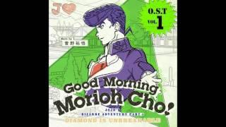 JoJo's Bizarre Adventure: Diamond is Unbreakable OST - An