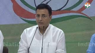 Download Sonbhadra Massacre: AICC Press Briefing By Randeep Singh Surjewala at Congress HQ Video