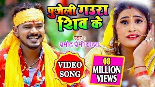 Pramod Premi Yadav - सईया के सेज पs - (Dj Song) - Saiya Ke