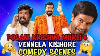 Posani Krishna Murli & Vennela Kishore Comedy Scenes   South Indian Hindi Dubbed Best Comedy Scenes
