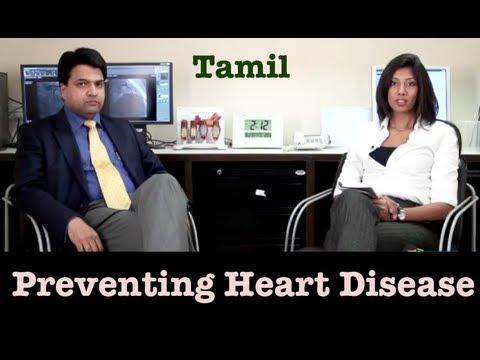 Preventing Heart Disease - Tamil