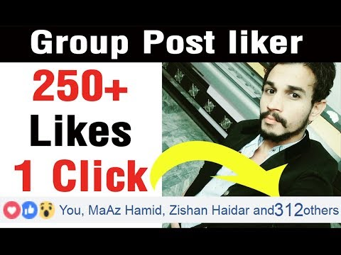 How to Get auto likes on Facebook Group Post 100% Working - 1 Click 200 Likes - New Auto liker 2018