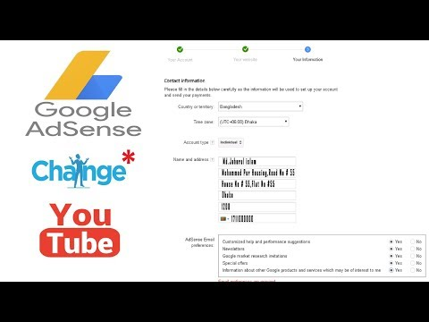 How to Change YouTube AdSense Account and AdSense Account Information and Change Country 2017