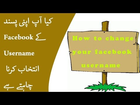 How change your facebook username