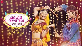 1 Hour Non-Stop Garba & Dandiya Hits - Hole Hole Garba Geet - Best Gujarati Dandiya & Garba Songs