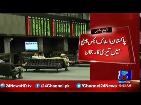 Pakistan Stock Exchange bullish trend continues