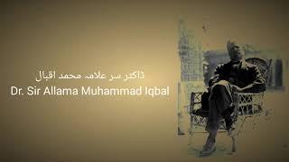 Javed Ke Naam Allama Iqbal poetry