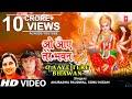 Download  ओ आए तेरे भवन I O Aaye Tere Bhawan I Sonu Nigam, Anuradha Paudwal I Jai Maa Vaishno Devi,new Version  MP3,3GP,MP4