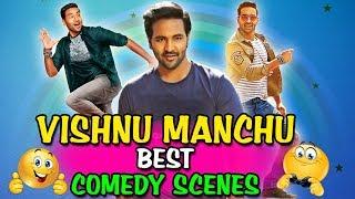 Vishnu Manchu Best Comedy Scenes | South Indian Hindi Dubbed Best Comedy Scenes
