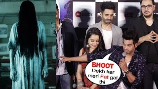 Rajkummar Rao Share His Real Life Ghost Experience At Stree Trailer Launch