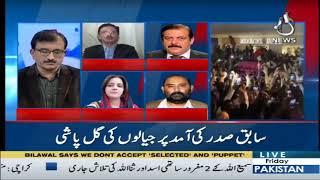 Bureau Report   13 December 2019   Aaj News