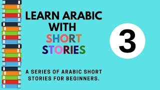 Arabic numbers - Learn from 1 to 99 in 10 minutes - PakVim