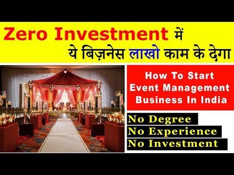 बिना पैसा लगाएं लाखो कमायें , Creative Business Idea , Start Event Management Business In India