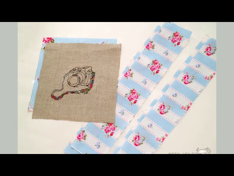 Shine Sewing Tutorial Easy Zippered Box Pouch