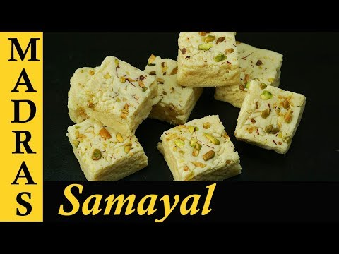 Milk Powder Burfi Recipe in Tamil | How to make Burfi using Milk Powder | Barfi Recipe in Tamil