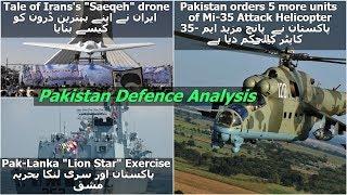 5 Mi-35 for Pakistan// Pak-Lanka Naval drills//Tale of Iran