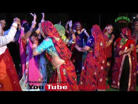 Rajasthani Marwadi D J Dance || Teja Ji Sarar Sarar Chale