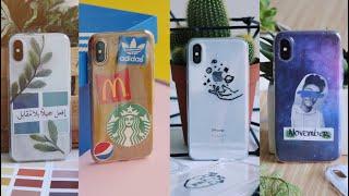 افكار لصنع غلاف للجوال | كفرات أنيقة وسهله جداً 😍📱|| Amazing DIY phone case 2019