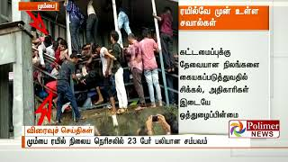 Mumbai Railway Accident- Railway projects should be fulfilled