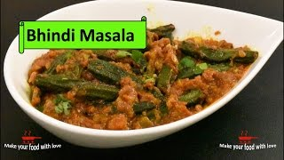 Bhindi Masala  | Spicy Okra Recipe | How to Make Bhindi Masala | Spicy Okra Recipe