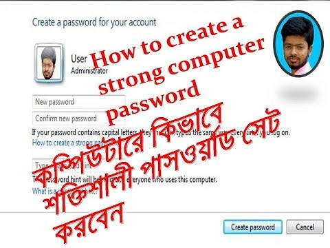 How to create a strong computer password | কম্পিউটারে কিভাবে শক্তিশালী পাসওয়ার্ড সেট করবেন |