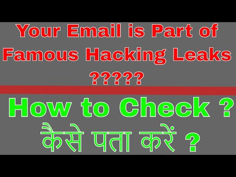 How to Check Whether Your Email is Part of Famous Hacking Leaks ?