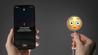 Все о MagSafe для iPhone: киллерфича или функция ради функции?