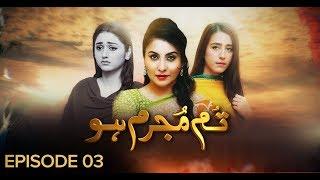 Tum Mujrim Ho Episode 03   Pakistani Drama   05 December 2018   BOL Entertainment