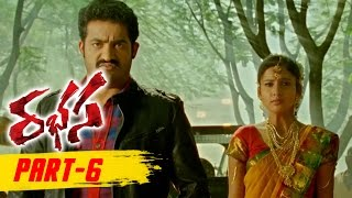 Jr. NTR's Rabhasa Telugu Full Movie Part 6 || Samantha, Pranitha || Full HD 1080p || Rabasa
