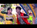 AKHILESH RAJ || 2018 का सुपरहिट कम्पीटिशन || Gawan Ke Ratiya || Bhojpuri Hit Songs || Bihariwood
