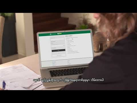 How to create a myGov account and link to the ATO - Burmese