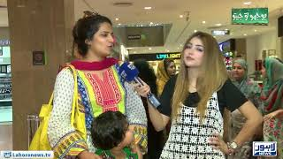 Bhoojo to Jeeto (Fortress Square Mall) Episode 121 - Part 1