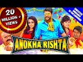 Download Video Download Anokha Rishta (Sakalakala Vallavan) 2018 New Released Hindi Dubbed Full Movie | Jayam Ravi, Trisha 3GP MP4 FLV