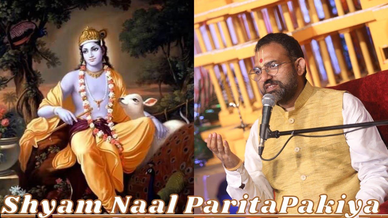 Shyam Naal Parita Pakiya By Ajay Bhai Ji