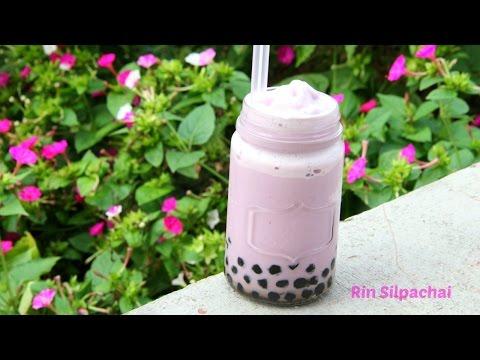 How to make a Taro Smoothie ทาโร่สมูธตี้ (รสเผือกหอม)