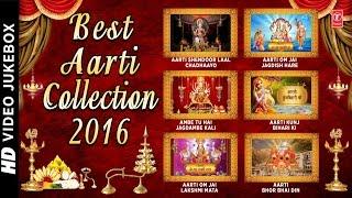Best Aarti Collection of year 2016 I with Hindi English Lyrics I T-Series Bhakti Sagar