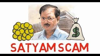 Satyam Scam   India's Biggest Corporate Scam Ever   Case Study   Hindi