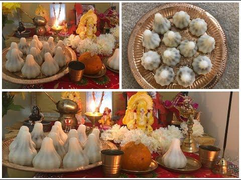 Modak : Ganesh Chaturthi Special Modak : How To Make Modak At Home.