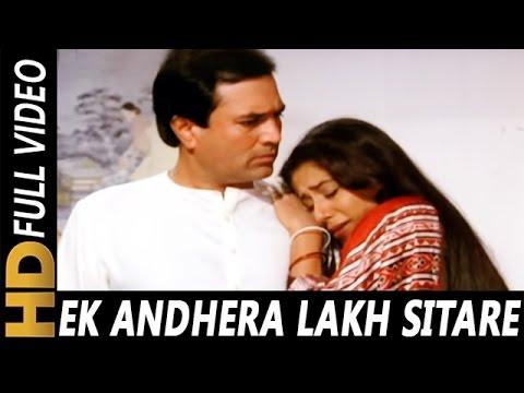 Loading Ek Andhera Lakh Sitare | Mohammed Aziz| Aakhir Kyon 1985 Songs | Rajesh Khanna, Smita Patil Now