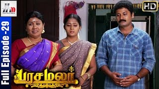 Pasamalar Tamil Serial | Full Episode 29 | Home Movie Makers