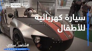 #x202b;سيارة كهربائية للأطفال#x202c;lrm;