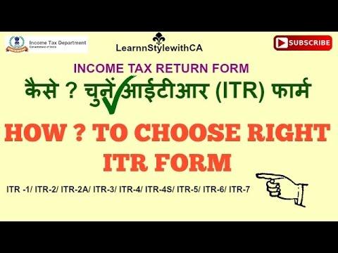 how to choose ITR-1 ITR-2 ITR-3 ITR-4 ITR-4S ITR-5 ITR-6 ITR-7