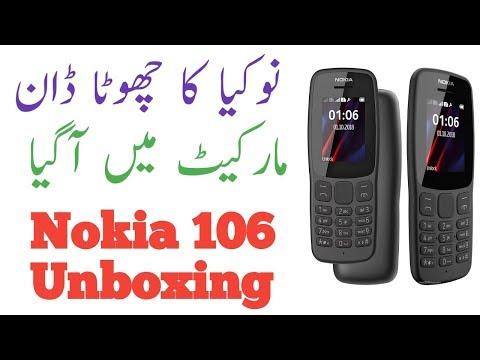 Nokia 106 Dual Sim Phone Unboxing