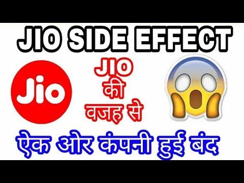 Reliance Jio Side effects | जिओ की वजह से एक और कंपनी हुई बंद