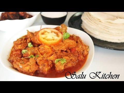 Special Chicken Curry || ഒരു അടാർ ബാച്ച്ലേർസ് സ്പെഷ്യൽ || Iftar Special || Ep#571