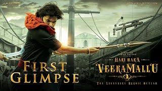 Hari Hara Veera Mallu First Glimpse | Pawan Kalyan | Krish | #HHVM