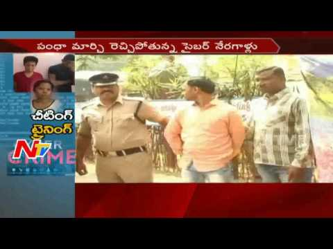 Cyber Thieves Find New Ways After Demonetisation    Cyber Crime    NTV