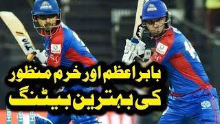 Babar Azam and Khurram Manzoor Smashed Islamabad   Karachi King Vs Islamabad United   HBL PSL 2018