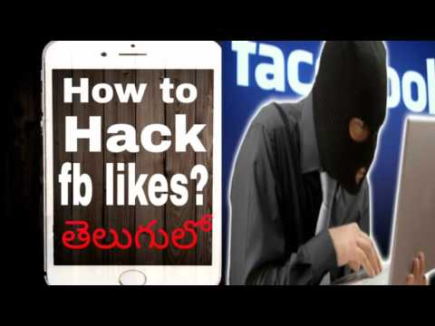 how to/Hack/FB likes??{telugu}¦¦ how to get 100 likes to your fb pics??