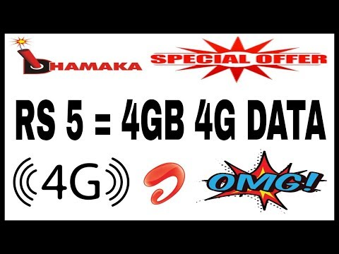 New Special Offer Recharge RS 5 and get 4GB 4G DATA[NEW DATA OFFER]